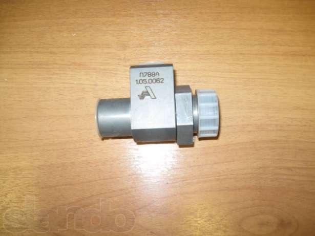 Гидрозамок опоры (П788А)